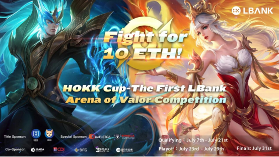 HOKK Cup - LBank Arena of Valor Competition